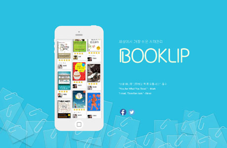 booklip_thumb