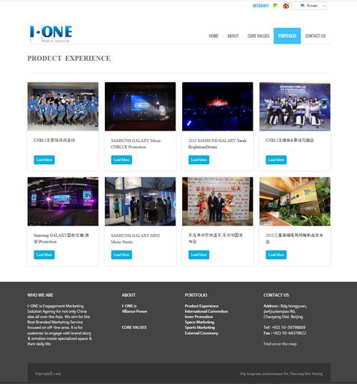 i-one_sub02