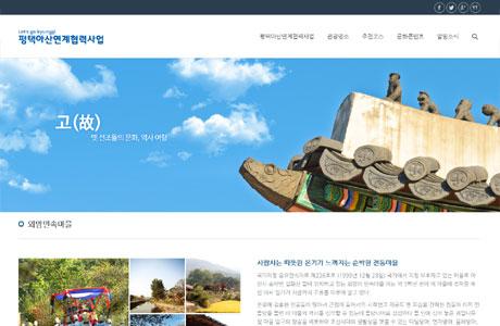 kyung-1