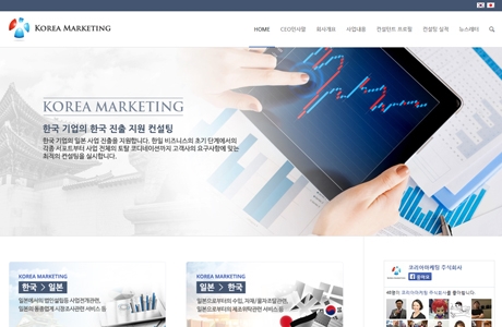 marketing_main2
