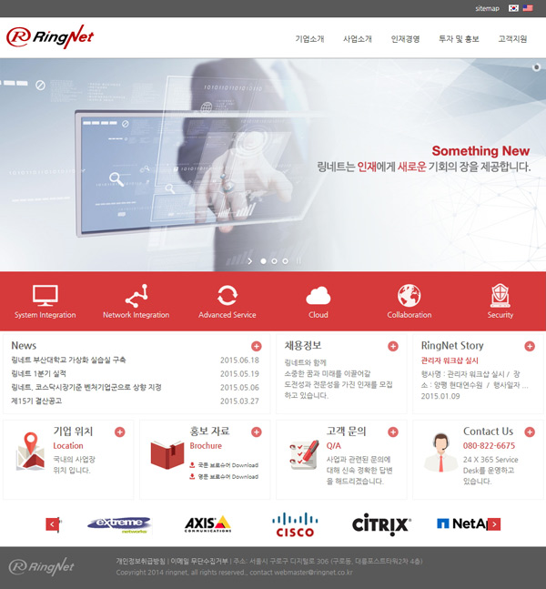 ringnet_main