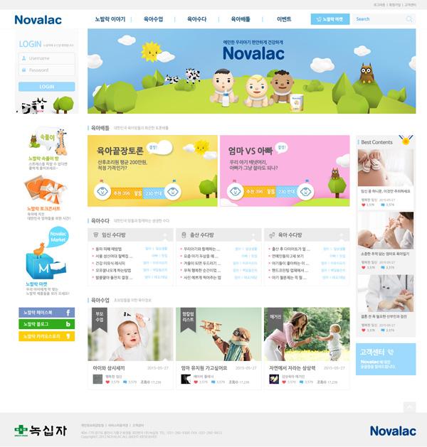 novalac_1