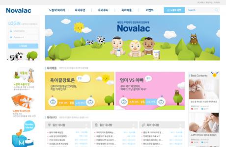 novalac_main