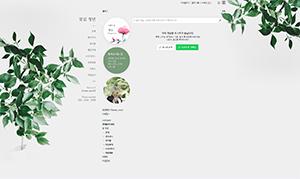 blog_sample4